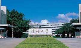 夜徒深圳大学,重拾青春与梦想有关的地方