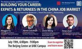 Building Your Career: Expats & Returnees in the China Job Market - July 19, 2018
