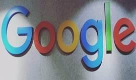 2018中国-谷歌整合外贸峰会