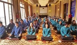 【总裁都市禅修营】一次遇见自己的禅修之旅...
