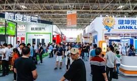 2019北京供热展览会ISH中国供热展