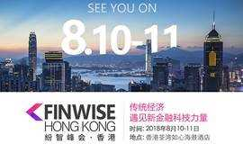 Finwise Summit HONG KONG