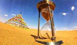 特惠:腾格里沙漠体验亲子三日行