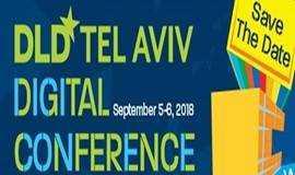 搭乘以色列DLD创新节之翼 —开启创新之城科技考察之旅!