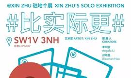 【ART23展讯】坐标伦敦SW1V 3NH#比实际更# XIN ZHU驻地个展