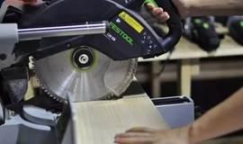 InnoMaker工具操作培训之 - 木工