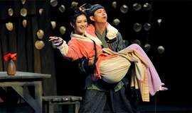 蘇州幸福莊·18期戲劇朗讀沙龍《暗戀桃花源》预约报名!