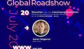 MXC物联网极域协议全球路演2018.7.20-深圳站