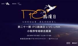 预告   IPO路演日 x VC LINK联合路演   第二十一期 - 小程序专场