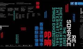 """来越众历史影像馆""""叩响""""首届深圳城市国际影像展吧!"""