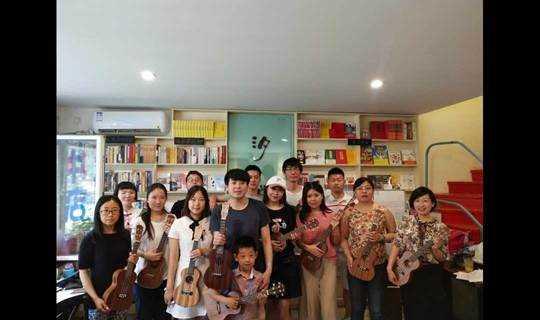 2元超值体验:汐悦读书店尤克里里沙龙