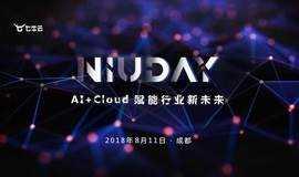 NIUDAY成都站:AI+Cloud赋能行业新未来