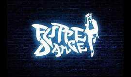 「FLIPPEDance」音乐舞蹈节重磅空降魔都!