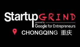 Startup Grind Chongqing #1 重庆SG访谈第1期:高钰 Pand-auto & the E-Vehicle Sharing Economy