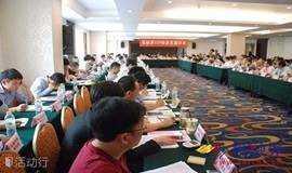 投融界VIP项目+资本对接第366期投资发展沙龙-上海站
