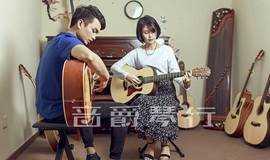 吉他、尤克里里 洋溢青春气息 一节课 两首歌