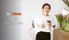从爱奇艺出走后,曾为媒体人的她如何创造沪上爆款生活美学品牌?