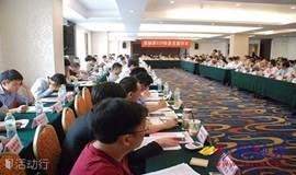 投融界VIP项目+资本对接第364期投资发展沙龙-上海站