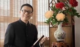 邀你一起来听课丨赵玉平,传统文化中的管理之道