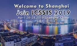 2019年第二届智能传感与智能系统国际会议(ICSSIS 2019)