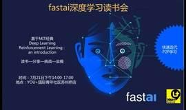 fastai深度学习读书会(第十期)