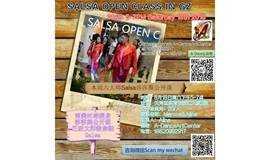 本周六【Salsa零基础体验课】专业外教带你学习时尚激情Salsa莎莎舞~