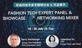 CALVIN KLEIN X Bee+ 时尚科技Fashion Tech研讨会
