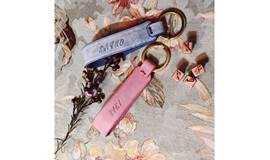 七夕手工活动   皮具DIY之初体验,做出love的皮革钥匙圈