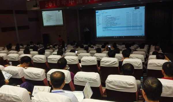 2019年中国IT互联网产品创新大会