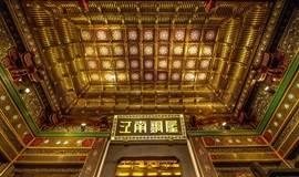 在杭州必去的博物馆--朱炳仁铜雕艺术博物馆