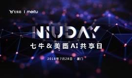 NIUDAY 七牛&美图AI共享日·厦门站