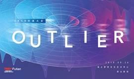 TEDxFutian2018年度大会:  异常值 / Outlier 售票开启!