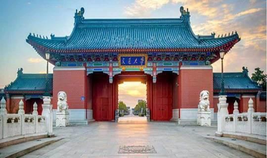 7.20 上海交大教育集团明源-《国学与健康》 研讨会