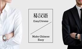 """想发展第二职业?了解一下""""教外国人学中文""""这个职业"""