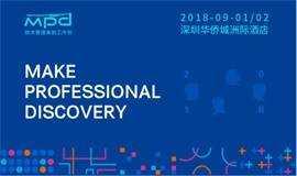 MPD软件工作坊深圳站
