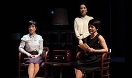 幸福莊戏剧工作坊·24期戏剧朗读沙龙!