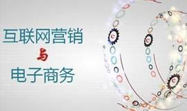 活动邀请|青锋创业沙龙之互联网营销与电子商务