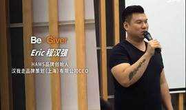 从华尔街投行高管到民族潮牌CEO,他如何将华人潮流推向世界?