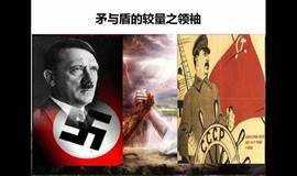 梧桐读书预报名:《丝绸之路》两次世界大战