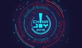 ChinaJoy 2018 CEO Official Welcome Dinner