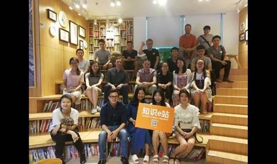 知识e站第66期英语沙龙:Shenzhen Dream