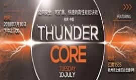 ThunderCore世界顶级公链亚洲学术技术交流活动系列