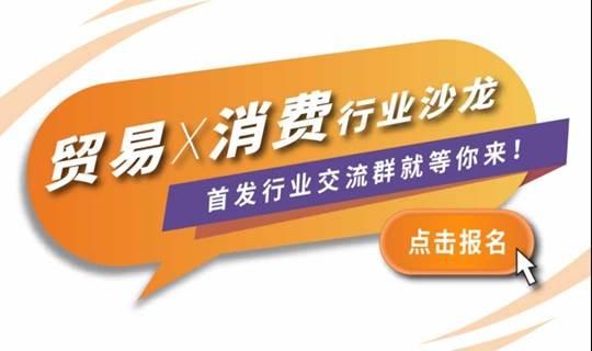 BeAGiver大动作!上海首场行业群聚会,就等你BeAMember!