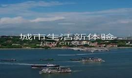 【07.21 | citywalk】畅享城市新生活【海景精致下午茶+热闹海鲜市场+五星级晚餐】