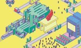 青春π之南海大学城创新创业文化系列活动