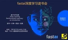 fastai深度学习读书会(第八期)