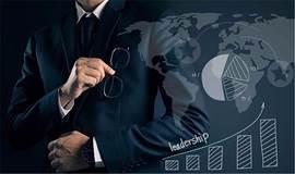 大数据产业发展论坛之企业如何迈出大数据应用的第一步