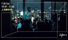 【7月上海 你在静安寺马路上空听过歌吗?】遍布全球的青年社群SofarSounds沙发音乐
