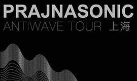 Prajnasonic 'ANTIWAVE' Tour上海站