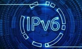 畅享下一代互联网技术应用 -- 推进 IPv6规模部署研讨会